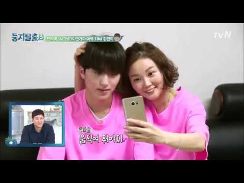 [CC ENG SUB] Chani and his mom's hot pink couple tees! || NEST ESCAPE 3 Cut