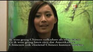 CRTV.NL: Fala Chen ( 陳法拉)