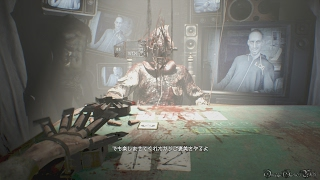 ps4 resident evil 7 biohazard dlc banned footage vol 2 21 日本語ボイスver