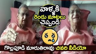 Legendary Writer andamp; Actor Gollapudi Maruthi Rao Last Video In Hospital At Chennai | Filmylooks