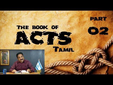 அப்போஸ்தலருடைய நடபடிகள் - பாடம்  2. Acts 2 - Tamil. Youtube Bible College