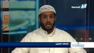 أصدقاء الإخبارية - محمد حسين