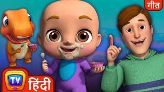 जौनी जौनी जी पापा (Johny Johny Yes Papa Fruits) - Hindi Rhymes for Children | ChuChuTV