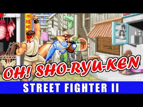 OH! SHO-RYU-KEN!!!!! - ストリートファイターII