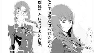 WEBコミック(新章)