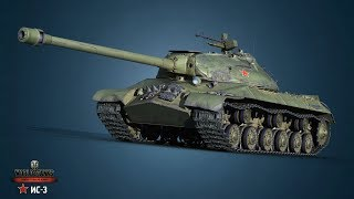 Победа легка на ИС-3 || Win easy on the IS-3 in WoT