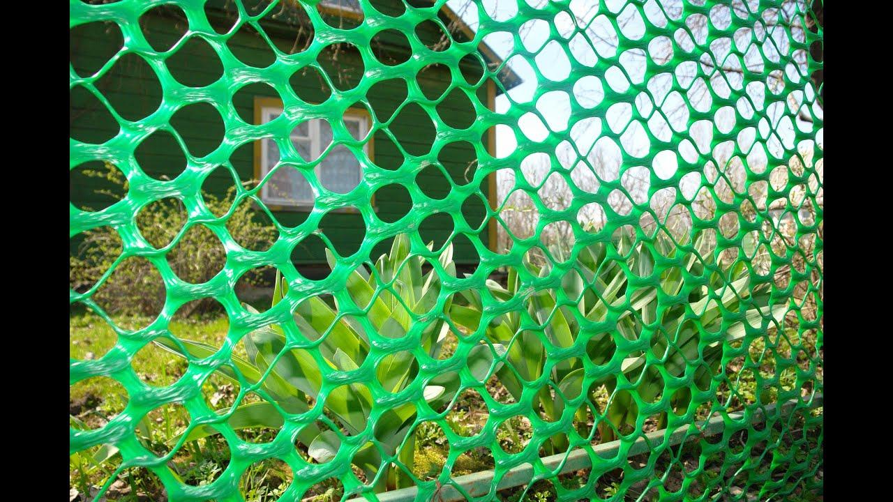 garden fencing plastic