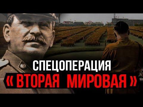 Как готовился самый масштабный спектакль в мировой истории. И. Шишкин