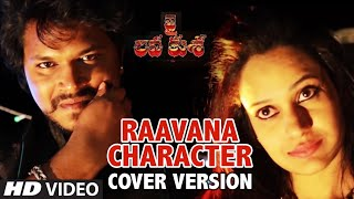 Jai Lava Kusa Movie - Raavana Character - Cover Version