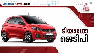 TATA Tiago JTP  Price, Mileage, Review | Smart Drive 13 Jan 2019