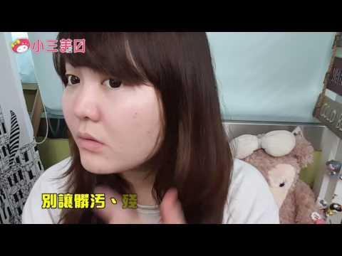 【小三美日】★洗不掉的髒污就交給去角質★韓國 SkinApple~ 臉部去角質凝膠