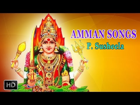 PSusheela Hits Songs Download - Tamil 2017