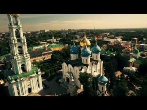 Сергиев Посад и его октестности