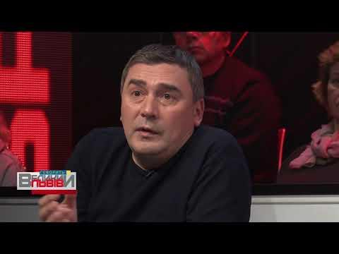 НТА - Незалежне телевізійне агентство: Чому ми не можемо наздогнати економіку Польщі навіть через 50 років? Дмитро Добродомов