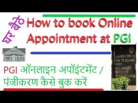 PGI Chandigarh Hospital How To Book Online Appointment & Registration (Hindi) Complete Procedure