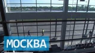 Москва обзавелась четвертыми воздушными вратами