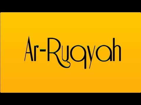 Ar-Ruqyah  recited by Shaykh Su'ud Shuraim Travel Video