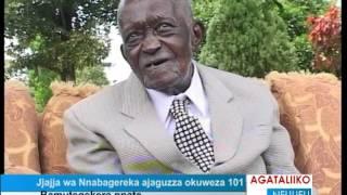 Jjajja wa Nnabagereka ajaguzza thumbnail