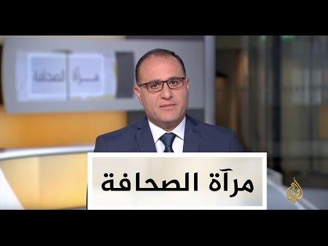 مرآة الصحافة 25/4/2017  - نشر قبل 9 ساعة