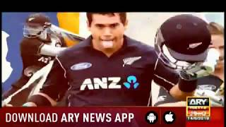 ARY NEWS World Cup special program with Najeeb ul Hasnain 14th June 2019