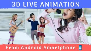 Create 3D Animation from mobile 2018|How ?? full tutorial