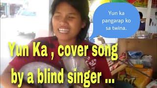 VERON of opon cebu city singing yun ka by willie revillame