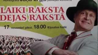 LATVIJAS 94. GADADIENAS Koncerts LAIKI RAKSTA DEJAS RAKSTĀ - 00221