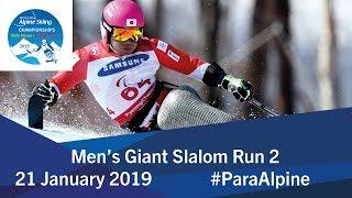 Men's Giant Slalom Run 2 | 2019 World Para Alpine Skiing World Championships