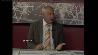 """Серге Казаков: """"Поддерживаю Светлану Орлову в решении о назначении Трутнева"""""""