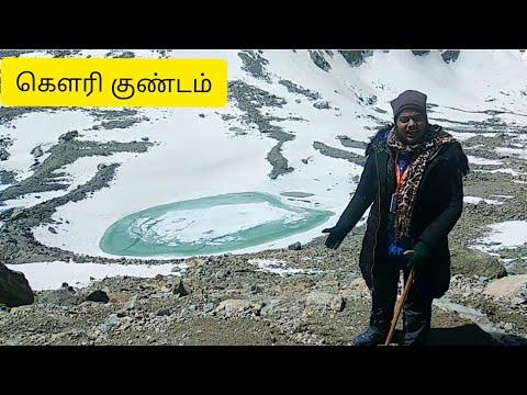 Video - Om namaha shivaya 🙏         Gauri kund darshan         https://youtu.be/LD-4G_ZM7GI