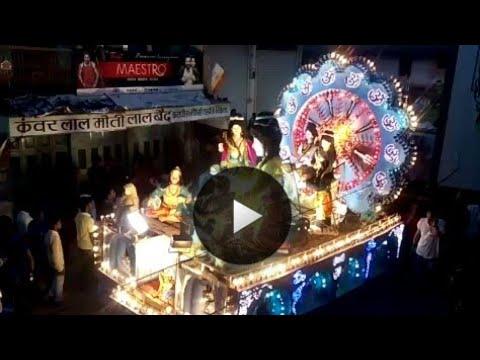 Rajnandgaon Visarjan jhanki 2017