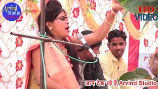गोल्डी शास्त्री सुमिरनी बृजेश शास्त्री जी की तर्ज में...  नेकापुर  Goldi Shastri