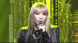 Download lagu 2NE1 0807 SBS Popular Music Ugly No 1 of the Week MP3