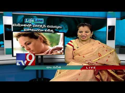 Hormonal Imbalance In Women || Homeopathic Treatment || Life Line - TV9