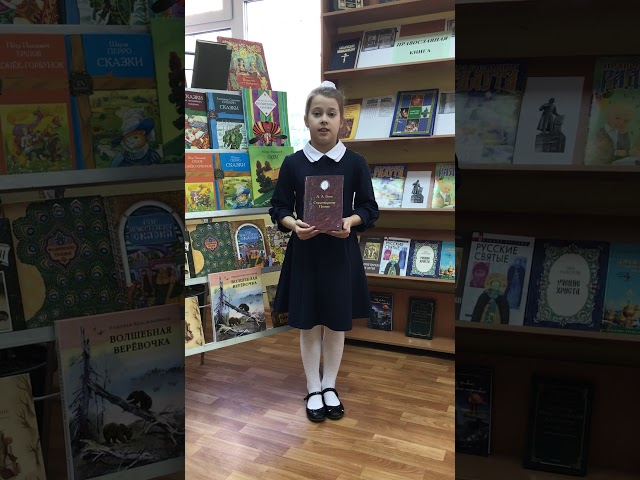 Изображение предпросмотра прочтения – АнастасияХаритоненкова читает произведение «Учитель» А.А.Блока