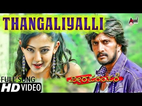 Viraparampare | Thangaliyalli | Kannada Hd Video Song | Kiccha Sudeep, Ambrish, Aindrita Ray