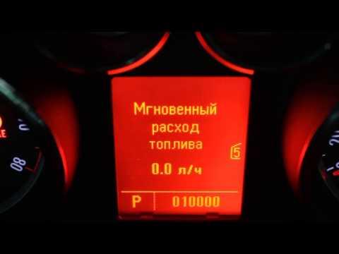 скрутка пробега Шевроле Круз 2011 г.