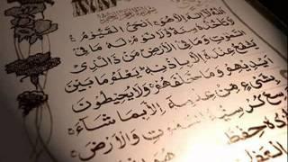 3. RUKJE (Sherim Me Kuran) - Reciton Shejkh Maher Al Muaiqly