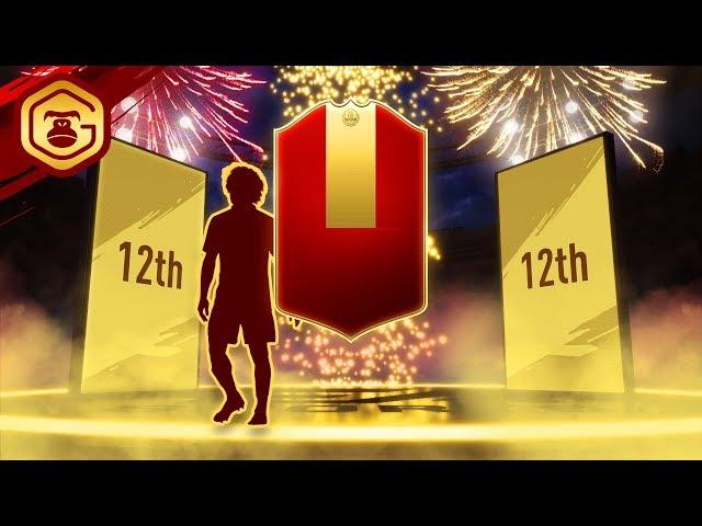 12TH IN THE WORLD FUT CHAMPIONS REWARDS & DIVISION 1 FUT RIVALS REWARDS | FIFA 19 ULTIMATE TEAM