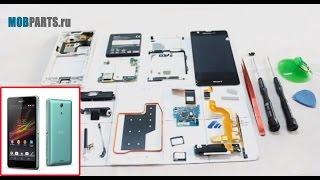 SONY Xperia ZR (C5502 / C5503) как разобрать, ремонт, замена дисплея и сенсора(Запчасти для SONY Xperia ZR (C5502 / C5503) ..., 2015-01-10T14:40:11.000Z)