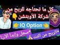 راح ارجع بالزمن و احط مكياج 2005 😱 - YouTube