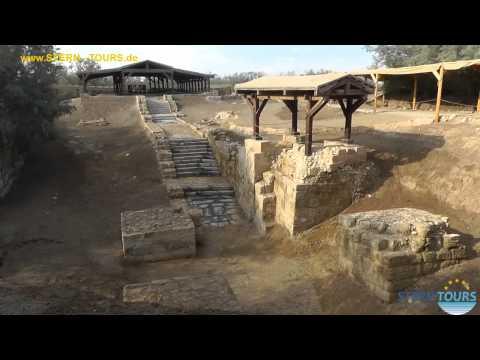 Die Taufstelle in Bethanien