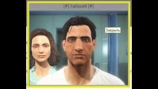 Fallout 4 - запуск на слабом пк
