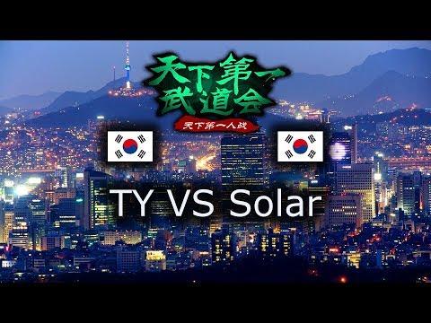 TY VS Solar - Master's Coliseum II - Group Stage - polski komentarz