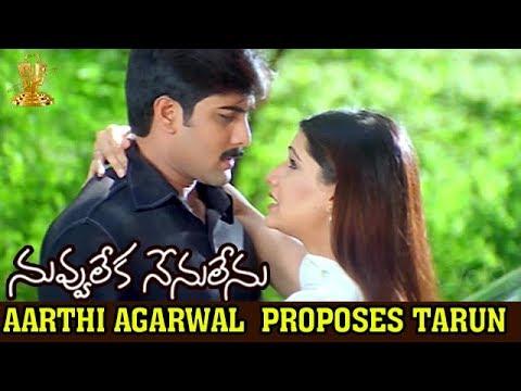 Aarthi Agarwal  Proposes Tarun   Nuvvu Leka Nenu Lenu Movie   K Viswanath   Suresh Productions