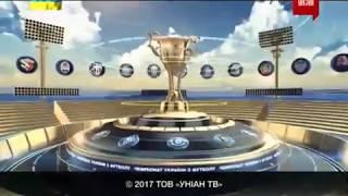 Дніпро - Волинь - 1:0. Відео матчу, який було зупинено