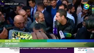 «Бархатная революция» в Армении взяла свое