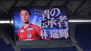 面白すぎて涙が止まらない。 ガンバ大阪vs横浜Fマリノス GAMBA OSAKA vs...