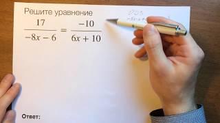 Дробно рациональное уравнение. ОГЭ математика задача 4 (тип 4) 🔴