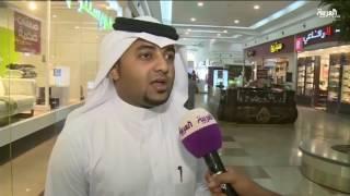الحياة الطبيعية بجازان تعكس الثقة في القوات السعودية